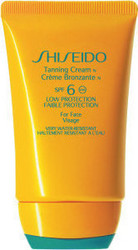 Shiseido Tanning Cream N for Face SPF6 50ml