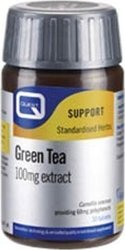 Quest Green Tea extract 100mg 45 tabs