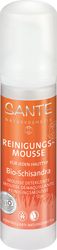 Sante Organic Schisandra Cleansing Mousse 70ml