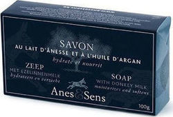 Anes & Sens Soap with Argan Oil 100gr