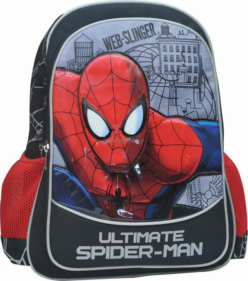 e23d9bf4b1 Προσθήκη στα αγαπημένα menu Gim Τσάντα δημοτικού Spiderman Web-slinger