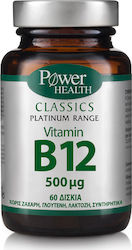 Power Health Vitamin B12 500mg 60 ταμπλέτες