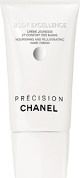 Chanel Precision Body Excellence Nourishing and Rejuvenating Hand Cream 75ml