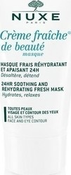 Nuxe Creme Fraiche De Beaute Soothing And Rehydrating Fresh Mask 50ml