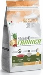 Trainer Fitness Medium Maxi Adult Duck Rice Oil 12.5kg