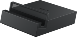 Sony Charging Cradle for Xperia Z2 Tablet