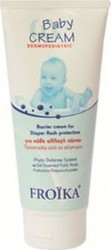 Froika Baby Cream 200ml