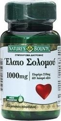 Nature's Bounty Salmon Oil 1000mg 30 μαλακές κάψουλες