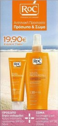 Roc Soleil Protect Face Cream SPF50 50ml Dry Skin & Body Lotion Spray SPF30 200ml