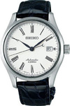 Seiko Presage Automatic Mens Watch SARX019