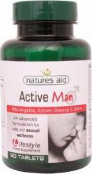 Natures Aid Active Man 30 ταμπλέτες