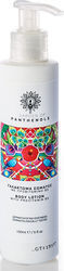 Panthenols Body Lotion 150ml