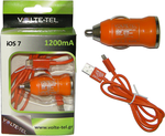 Volte-Tel Iphone 5 Usb(Φορτιστής-Data VCD01 VCU09 1200mA)Orange