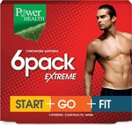 Power Health 6 Pack Extreme ( 6 Pack Start - 6 Pack Go - 6 Pack Fit ) 90 κάψουλες