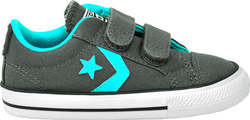 Converse Star Player EV 2V 747758C
