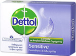 Dettol Sensitive Antibacterial Soap 100gr