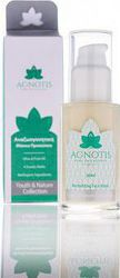 Agnotis Revitilising Face Mask 30ml