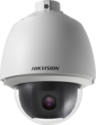Hikvision DS-2AE5230T-A