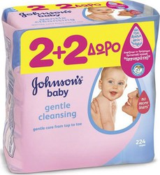 Johnson & Johnson Baby Gentle Cleansing Wipes 2*56τμχ & Δώρο 2*56τμχ