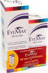 Barnaux EyeMax All In One 360 + Bottle 100ml