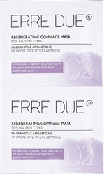 Erre Due Regenerating Gommage Mask (All Skin Types) 2x8ml