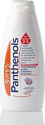 Panthenols Baby Shampoo & Bath 250ml