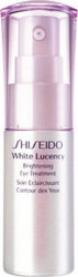 Shiseido White Lucency Brightening Eye Treatment 15ml