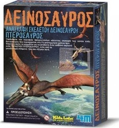 δεινοσαυροι παιχνιδια - Εκπαιδευτικά Παιχνίδια 4M - Skroutz.gr 8adbe3467f692