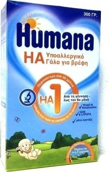 c883cef8a29 Προσθήκη στα αγαπημένα menu Humana Υποαλλεργικό Γάλα για Βρέφη Ha 1 300gr
