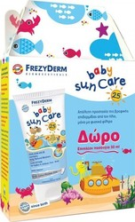 Frezyderm Baby Sun Care SPF25 75ml & 50ml