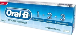 Oral-B 123 Fluoride 75ml