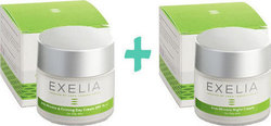 Exelia Set Day Cream SPF15 & Night Cream for Oily Skin