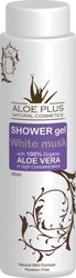 Aloe Plus Natural Cosmetics Shower Gel White Musk 300ml