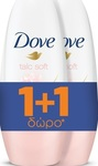 Dove Talc Soft Roll On 50ml x2