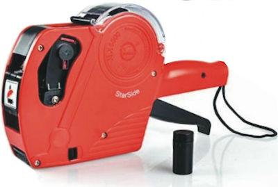 EOS ΜΧ5500 Μηχανικός Ετικετογράφος Χειρός Μονός σε Κόκκινο Χρώμα