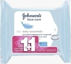 Johnson & Johnson Daily Essentials Facial Cleansing Wipes For Dry Skin 25wipes x2