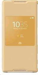 Sony Smart Style Window Cover Gold (Xperia Z5)