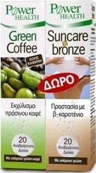 Power Health Green Coffee 20s + Suncare n Bronze 20 tabs