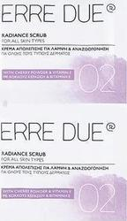 Erre Due Radiance Srub 2X8ml