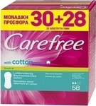 CareFree Cotton Fresh 30+28τμχ