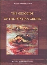 Large 20160723174531 the genocide of the pontian greeks