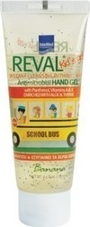 Intermed Reval Kid's Gel School Bus Banana 75ml