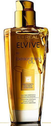L'Oreal Extraordinary Oil All Hair Types 100ml