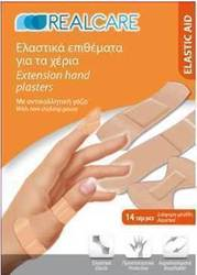 Real Care Elastic Aid 14τμχ