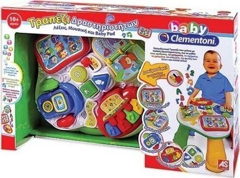 Βρεφικά Παιχνίδια Δραστηριοτήτων για 12 - 17 μηνών - Skroutz.gr f5753e1261d