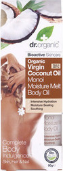 Dr.Organic Virgin Coconut Oil Moisture Melt Body Oil 90gr