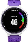 Garmin Forerunner 230 (Purple/White)
