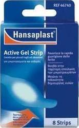 Hansaplast Active Gel Strips Μικρά 8τμχ