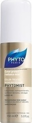Phyto Phytomist Leave-In Conditioner 150ml