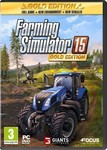 Farming Simulator 15 Gold PC
